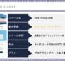 DIVE INTO CODEの特徴・コース料金・評判を解説